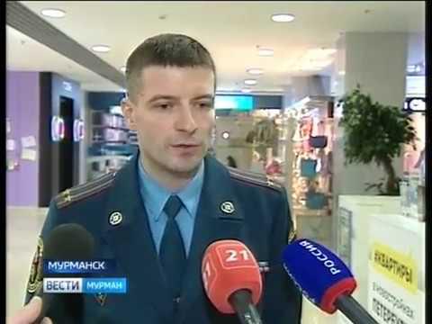 После пожара в Кемерове прокуратура начала проверку крупных торговых центров Заполярья