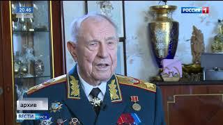 Сегодня умер последний маршал Советского союза и наш земляк Дмитрий Язов