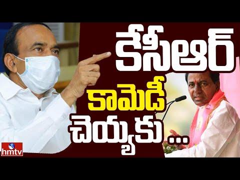 Eatala Rajender dares CM KCR to credit Dalit Bandhu amount into accounts before elections