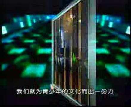 H.O.T - Samsung Special 6