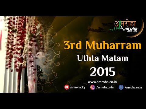 Amroha Marsiya-ghar se jab behr-e-safar-3rd muharram-2015-pachhdara