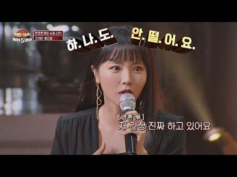 (와 대박) 하나도 안 떠는 홍진영(Hong Jin-young)! 이런 원조가수는 처음★ 히든싱어5(hidden singer5) 7회