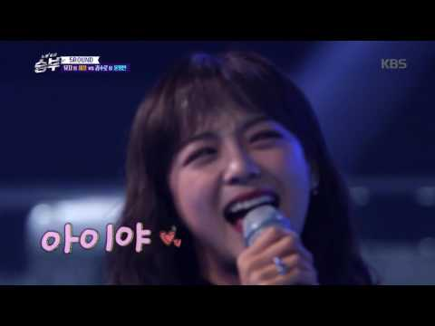 노래 싸움 승부 Singing Battle - 히든카드 세정vs윤형빈 - 냉면. 20170224