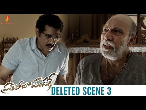 Prati-Roju-Pandaage-Deleted-Scene-3