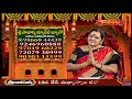 Sri Sowbhagya Marriage Bureau | K Bhagyalakshmi Reddy | 23rd February  2021 | Hindu Dharmam  - 25:36 min - News - Video