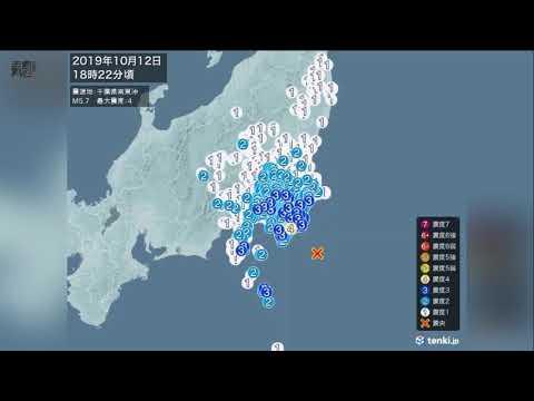 日本發生5.7級地震 震源位於千葉縣南部