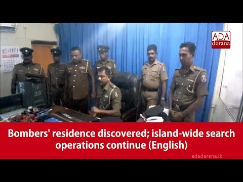 Bombers' residence discovered; island-wide search operations continue (English)