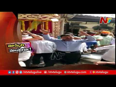 Telangana Health Director Srinivas dance at Ganesh mandap goes viral