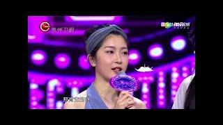 Vì Yêu Mà Đến tập 6  - Ngày 28/09/2017 Game Show Trung Quốc