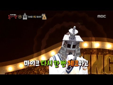 [individual] 'Dabotap' Sing like a karaoke 복면가왕 20181014