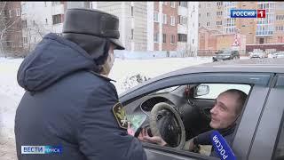 В Омске сотрудники ГИБДД ловят должников-водителей