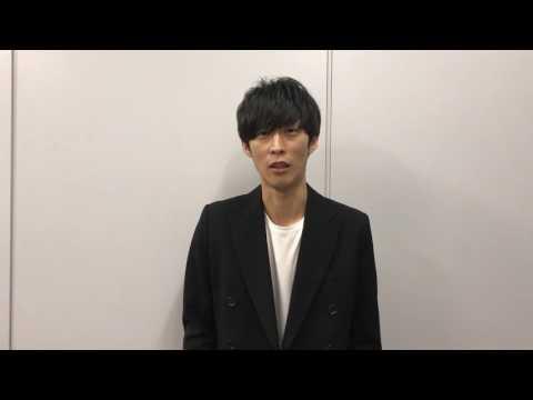 GOOD LUCK 2017出演者コメント(大石昌良)