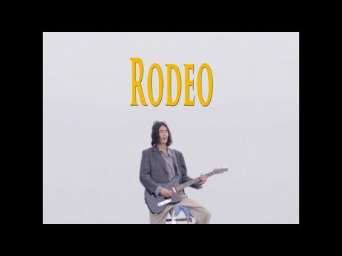Panorama Panama Town 「Rodeo」Teaser