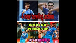 World Cup 2019 live# Ind vs SA #RC 19