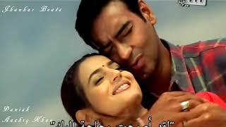 Pyar To Hota Hai DJ Jhankar   HD   Parwana   Udit Naryan & Alka Yagnik By Danish