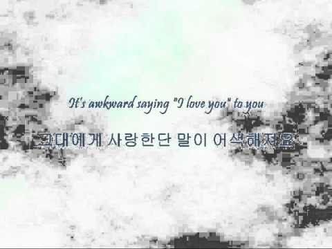 2AM - 어떡하죠 (What Do I Do) [Han & Eng]