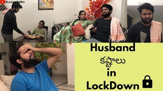 Anchor Lasya short film with husband- Lockdown..