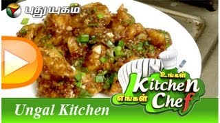 Ungal Kitchen Engal Chef (Gobi manchurian)   -Ungal Kitchen Engal Chef