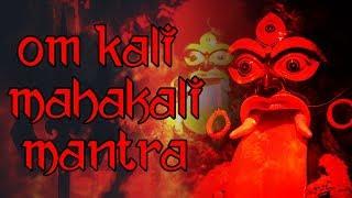 Kali Sahasranama Stotram (1008 Names of Kali Maa) - Enigma1990ad