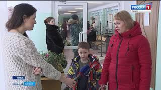 Школы Омской области начали приём документов для зачисления первоклассников