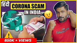Lockdown again? | COVID Second Wave: Corona updates from India  | Abhi and Niyu