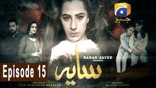 Saaya - Episode 15 | HAR PAL GEO