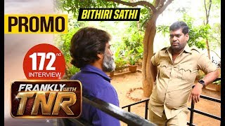 Promo: Bithiri Sathi explains reasons for quitting V6, joi..