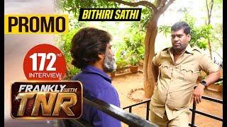 Promo: Bithiri Sathi explains reasons for quitting V6, joi..