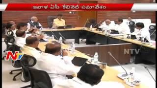 AP cabinet meeting today in Vijayawada..