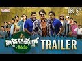 Bhagyanagara Veedullo Gammathu Trailer- Y Srinivasa Reddy, Vennela Kishore