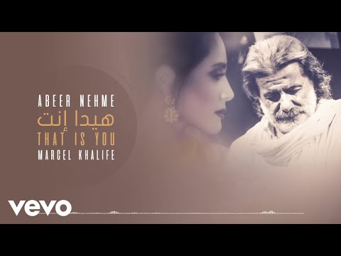 Abeer Nehme, Marcel Khalife - That Is You (Audio)