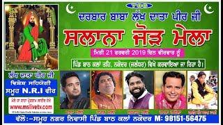 Lakh Data Peer Mahndi Mp3 Fast Download Free - [Mp3to band]