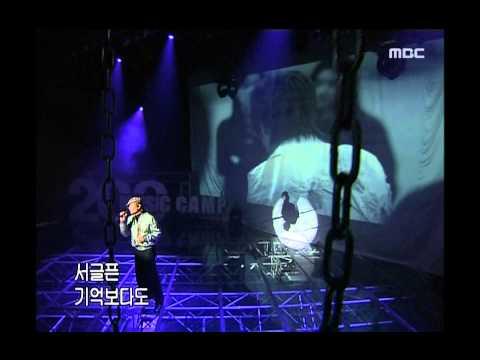 Lee Ki-chan - Repeatedly, 이기찬 - 자꾸만, Music Camp 20031025