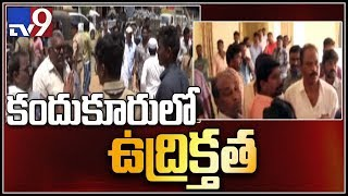 TDP, YSRCP workers clash in Kandukur ahead of elections..