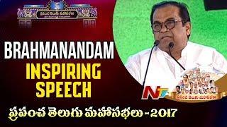 Brahmanandam, Shankar, Jamuna and Narsinga Rao's Speeches ..