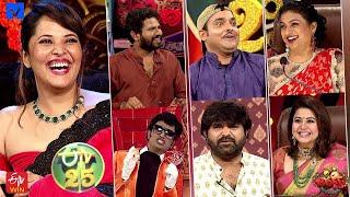 Jabardasth promo ft. Hyper Aadi, Getup Srinu & others;..
