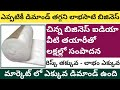 Low Investment High Demand and Most Demand Business | New Business Ideas Telugu | Latest Business