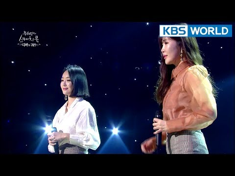 Davichi - Days Without You | 다비치 - 너 없는 시간들 [Yu Huiyeol's Sketchbook/2018.02.21]