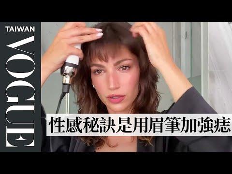 《紙房子》「東京」烏蘇拉·可貝蘿的狂野女神妝 Money Heist Úrsula Corberó's Perfectly Pink Makeup|大明星化妝間|Vogue Taiwan