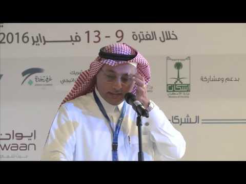 مشاركة الأستاذ / عمار شطا  كمدير لورشة العمل الثانية في معرض ريستاتكس جدة العقاري