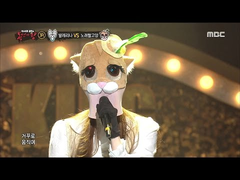 [King of masked singer] 복면가왕 - 'Puss in Boots' 3round - Making a new ending for this story 20170312