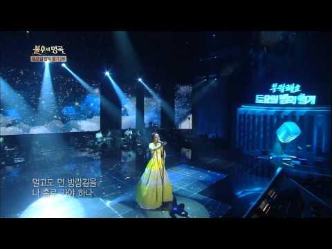 [HIT] 불후의 명곡2-송소희(Song So Hee)  - 내일.20140920