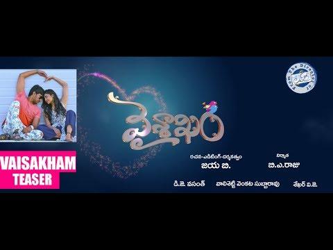 Vaisakham-Movie-Theme-Teaser