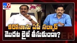 Kanna Babu in 'Encounter with Murali Krishna': Full Episod..