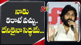 Pawan Kalyan Challenges YSRCP Leaders..
