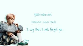 BTS - Spring Day Lyrics (Han Rom Eng) Color Coded