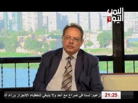 لقاء خاص مع الرئيس علي ناصر محمد وعدد من الشخصيات الجزءالثاني
