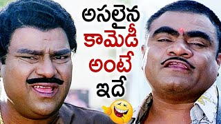 Kota Srinivas Rao & Babu Mohan Back to Back Comedy Scenes | Mayadari Mosagadu Super Hit Telugu Movie