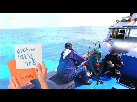 [다큐에세이46-1] 바다에서 행복을 찾는 가족 (녹동항 엄마식당)