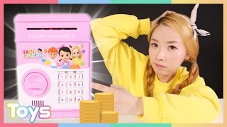 [Ellie] Playing CarrieAndToys Money Safe Toy   CarrieAndToys